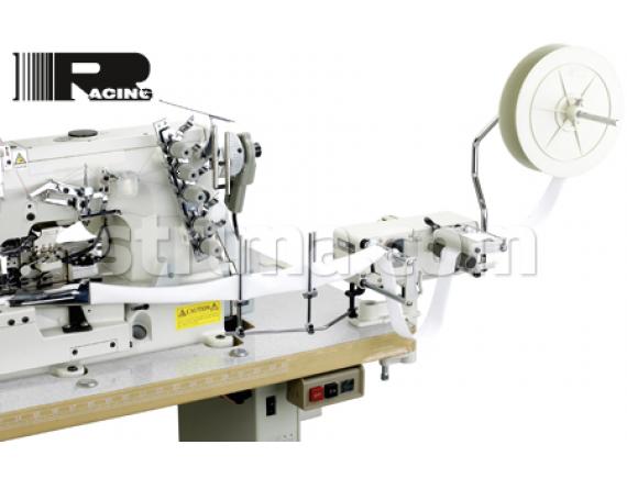 Alimentator pentru banda elastica din lateral TFS 226-3